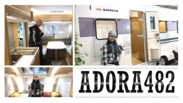 ADORIA(アドリア)ADORA(アドラ)|デルタリンク