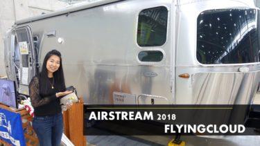 FlyingCloud(フライングクラウド)|AIRSTREAM(エアストリーム)
