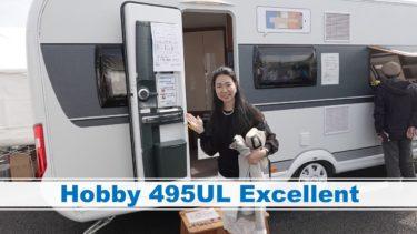 Hobby(ホビー)495UL|トーザイアテオ