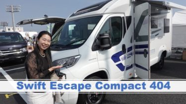 Swift Escape Compact(スイフト・エスケープ・コンパクト) 404 トーザイアテオ